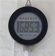 江苏就地温度显示仪
