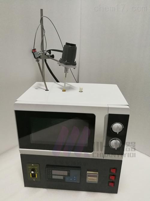 武汉实验室微波炉CYI-J1-3跑量销售