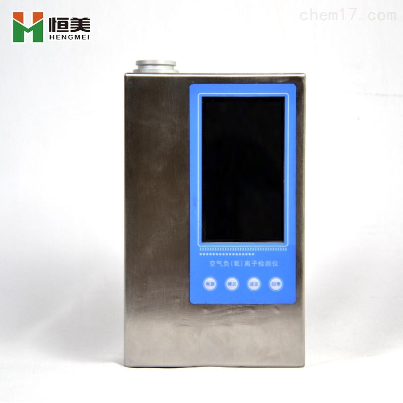 固体负氧离子检测仪