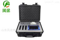 FT-SZ02食品中重金属检测仪