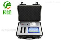 FT-SZ02食品重金属检测仪新闻