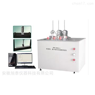 RW3—300A热变形维卡软化点温度测试仪