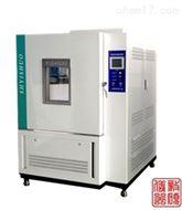 无氟环保低温试验箱