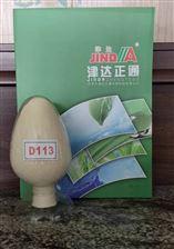 d113电镀废水除镍树脂型号齐全