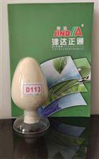 d113弱酸性阳离子交换树脂厂家直供