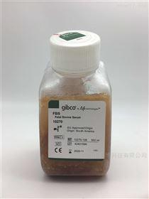 SH30068.03HyCloneSH30068.03HI碳吸附血清现货促销