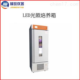 JMGC-100B-LED甘肅冷光源植物生長箱光照培養箱