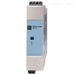 TMT182E+H恩德斯豪斯溫度變送器/原裝