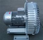 2QB 710-SAH26 3KW漩渦式高壓風機廠家