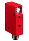 德国劳易测Leuze对射型超声波传感器