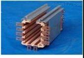 HFJ铝塑复合型导管式滑触线销售