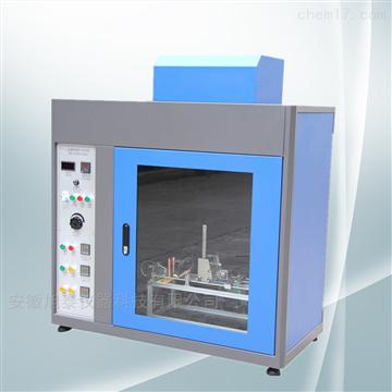 ZRS-2灼熱絲試驗儀