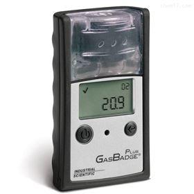 英思科ISC GasBadge Plus 可燃气体传感器