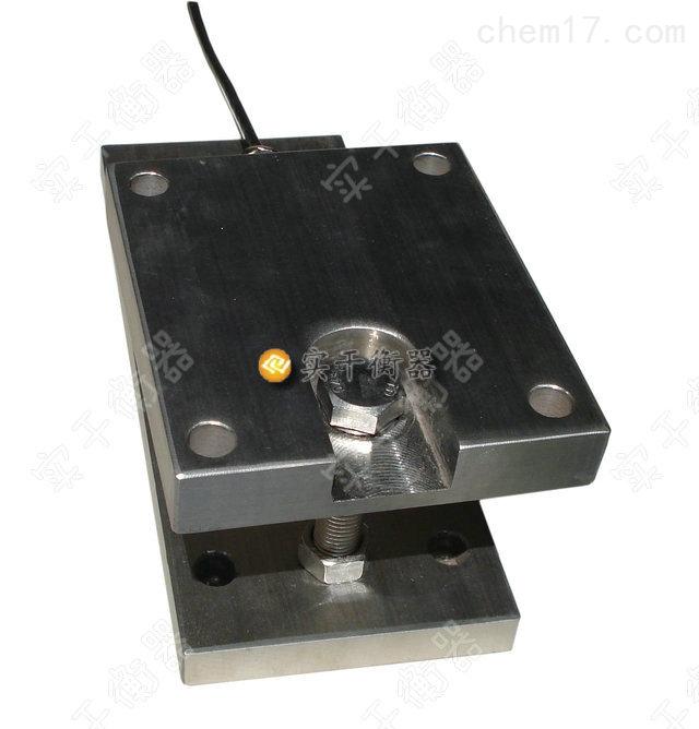 浮动式反应釜3吨不锈钢秤重模块