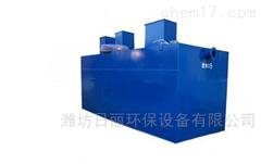 四川饮料污水处理设备优质生产厂家