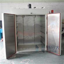 模具烤炉出厂价格高温烘烤炉模具专用烤箱