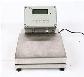 500g 1mg防爆電子天平