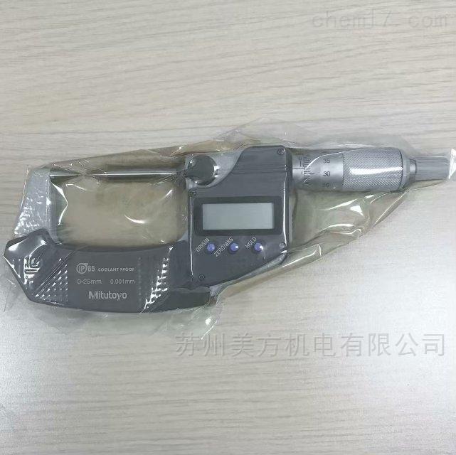 331-261-30三丰数显千分尺2mm  原点设置