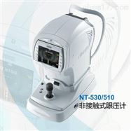 NT-510尼德克非接触式眼压计