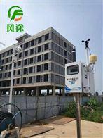 FT-YC01β射线扬尘检测仪厂家