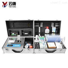 YT-TRC农业测土仪器