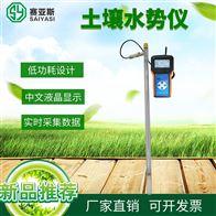 土壤水势测定仪TRS-Ⅱ-G