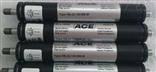 正品ACE拉型工业气弹簧GZ-15-40价格实惠