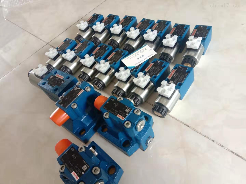 力士乐电磁阀4WE6D6X/EG24N9K4大量库存