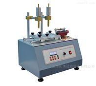 QB-8204A液晶显示耐摩擦试验机