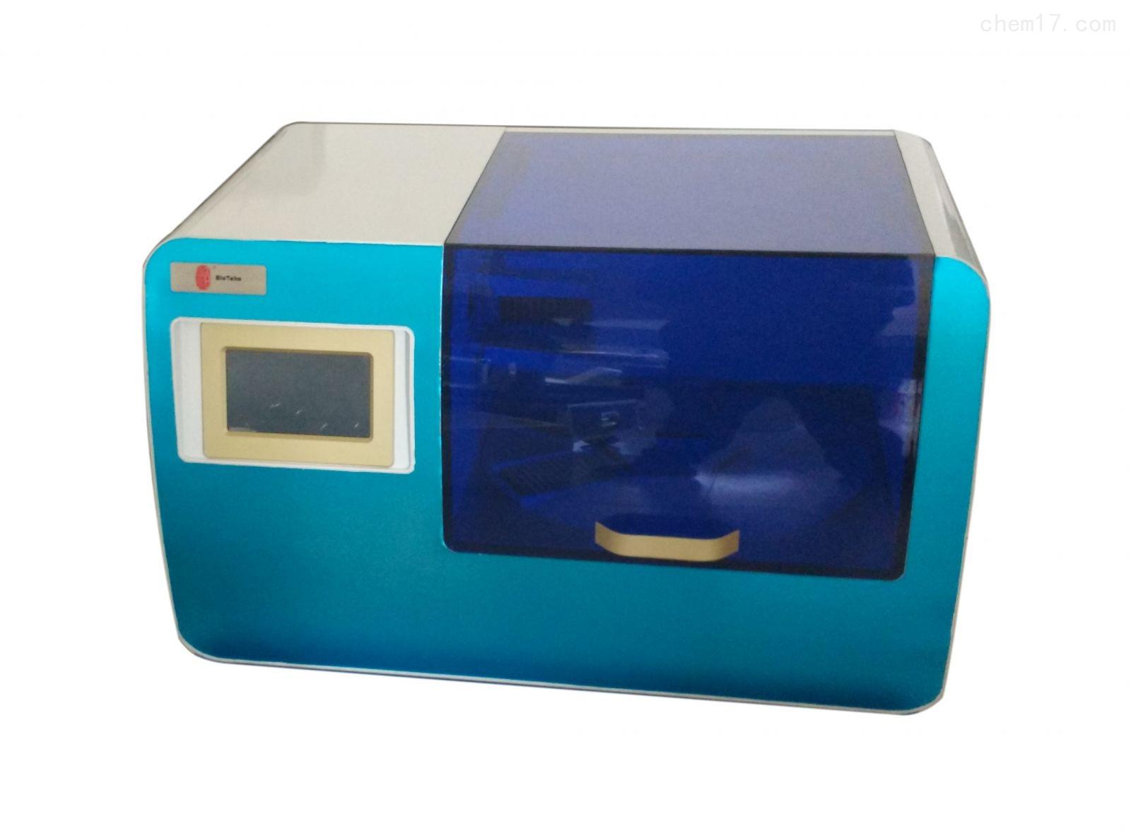 AU1001北京百泰克全自动核酸提取仪