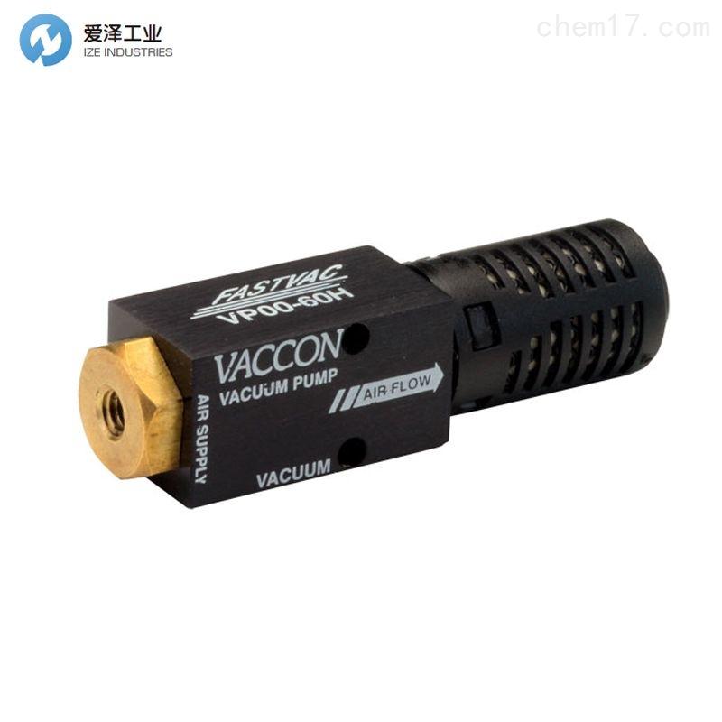 VACCON真空泵I-DF3-6