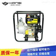 100mm口径柴油抽水泵大流量扬程水泵