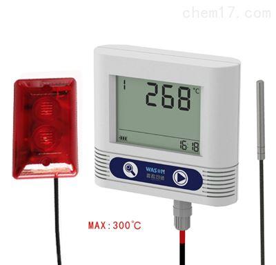 WS-T11HAC3智能聲光報警高溫溫度記錄儀