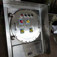 不锈钢BXM(D)8050-4/K63A\380V\63A防爆动力箱