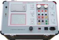 ZD9008A3互感器综合测试仪(三路)