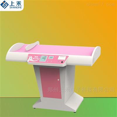 SH-3008嬰兒電子嬰兒秤 電子體重秤
