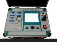 ZD9002SF6继电器密度仪