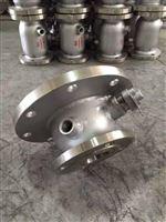 FQ41F不锈钢放料球阀供应