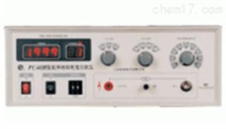 PC40B 数字绝缘电阻测试仪
