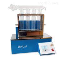 红外线消毒灭菌器