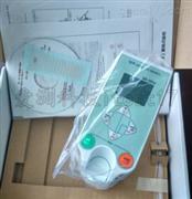 日本KEM便携式比重计密度计