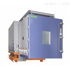 广五所温度/湿度/振动三综合环境试验箱