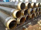 聚氨酯夹克管生产商,钢套钢蒸汽管特价销售