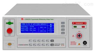 MS2675DN-II 程控绝缘电阻测试仪