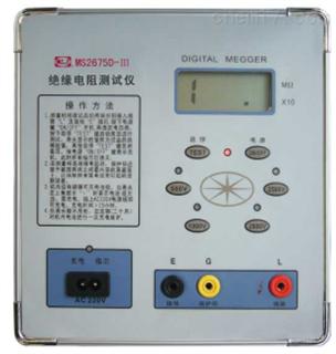 MS2675D-I 绝缘电阻测试仪