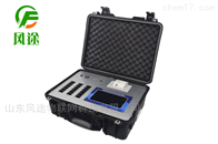 FT-G1800多功能食品安全快速检测仪
