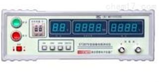 ET2679A 型绝缘电阻测试仪