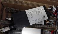 ELERO易耐诺电机Junior1中国有限公司