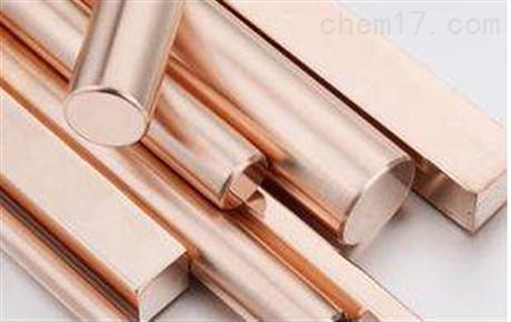 CTHA系列铜银合金接触线