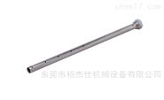 E43354 液位传感器的同轴管